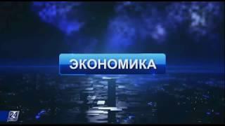 Сергей Домнин про экономическое развитие Беларуси