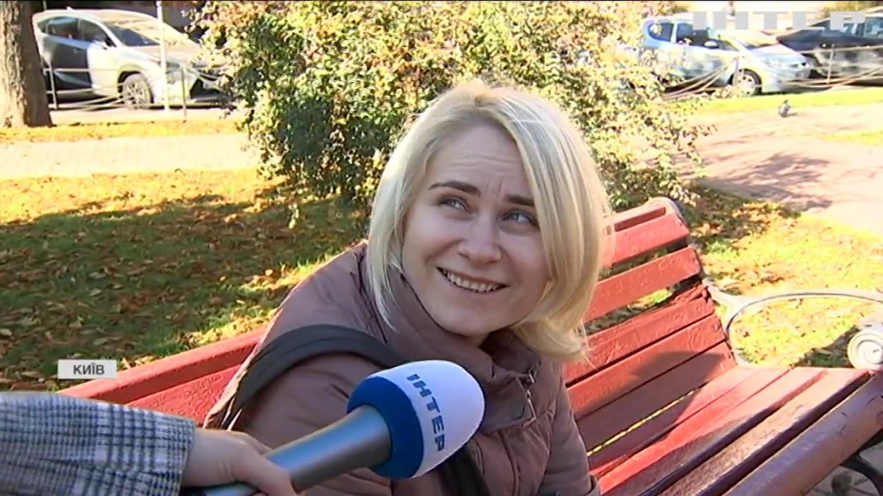 Подробности  выпуск за 11.11.2020 Новости 12:00