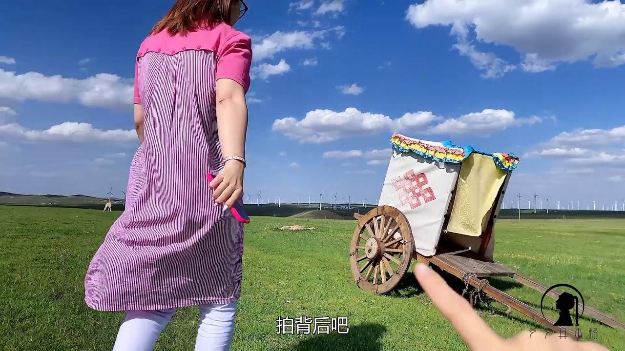"""【多多其木格】362 俩内蒙姑娘被""""困""""景区,无目的旅游偶遇草原狼,为节约钱做了啥事"""