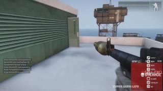 Arma 3 - ВП від Поліцаїв