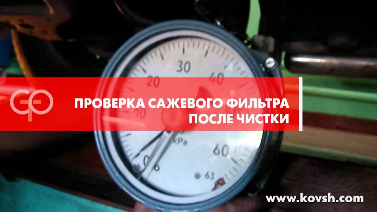 Чистка сажевого фильтра на MERCEDES-BENZ VITO 115 CDI