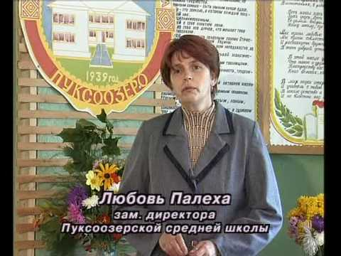 Прополис Гелиант - Peter Kaliniak