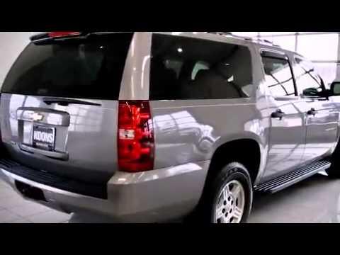 Koons Chevrolet White Marsh >> 2007 Chevrolet Suburban 1500 LS *9 PASS SEATING* - YouTube