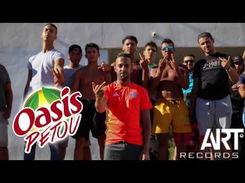Naps - Oasis Pétou (Audio)