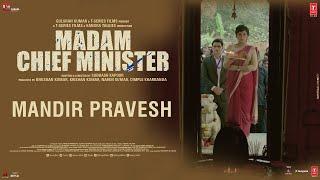 Madam Chief Minister: Mandir Pravesh (Dialogue Promo) Richa Chadha   Subhash Kapoor Releasing 22 Jan