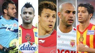 الأعمار الحقيقية لـ 20 من مشاهير كرة القدم في تونس : الجزء الأول