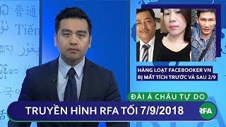 Tin tức | Hàng loạt Facebooker Việt Nam bị mất tích trước và sau 2-9