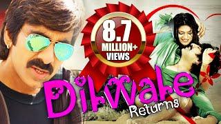 Dilwale Returns (2015) - Ravi Teja | Hindi Dubbed Full Movies 2015 | Dubbed Hindi Movies 2015