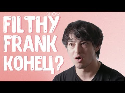FILTHY FRANK -