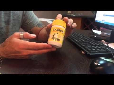 Ранитидин таблетки от изжоги и болей в желудке