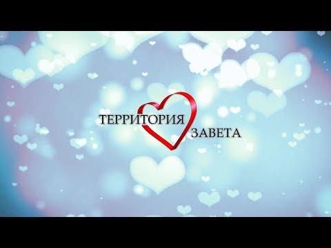 Чем запомнилась всероссийская супружеская конференция в Анапе