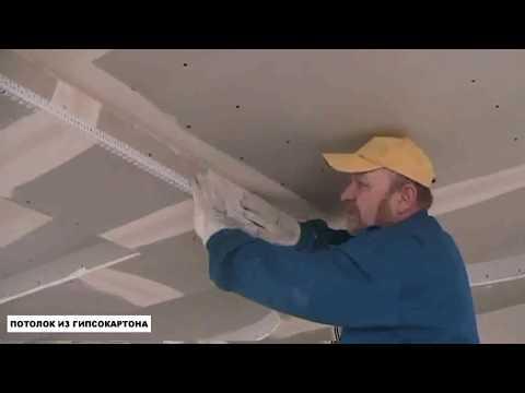 Как правильно шпаклевать потолок из гипсокартона под покраску видео