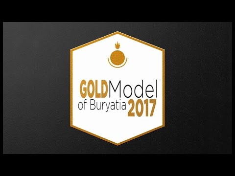 Gold Model of Buryatia.Выпуск №5