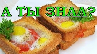 Горячие бутерброды с ветчиной, помидорами и яйцами