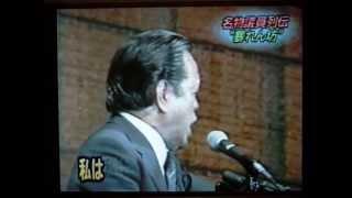 日本の政治家2