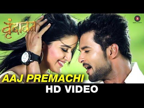 Aaj Premachi - Vrundavan | Harshavardhan Wavare & Aanandi Joshi | Amitraj
