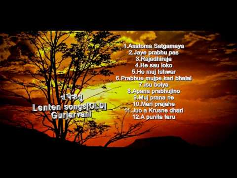 Lent Songs [old] Gujarati - from Gurjarvani - a treasure