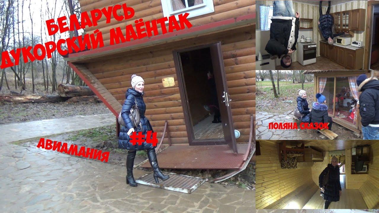 Купить Дом в Подмосковье. Ульянково. Срочно. Не дорого - YouTube