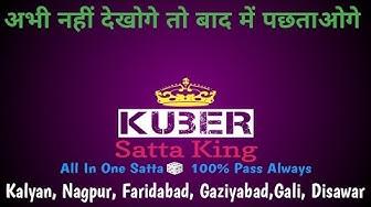 Satta King - Gali Disawar 2 October 2017 delhi desawar|gali|kalyanmatka|kubersattaking Desawar|frd
