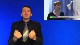 видео продажа фирм с алкогольной лицензией