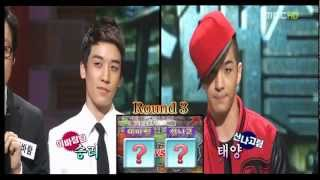 [HD] Dance Battle - [Seung Ri vs Tae Yang]