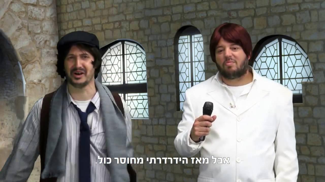 חדשות בזמן: יום כיפור - עם כתוביות בעברית HD