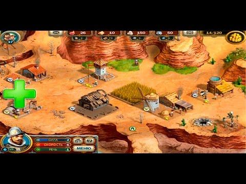 Стратегии онлайн ютуб игры онлайн для мальчиков 6 лет танки стрелялки