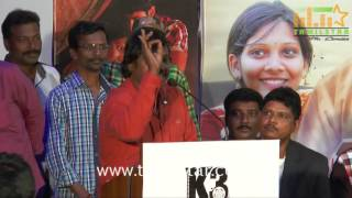 Thittivasal Movie Audio Launch