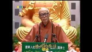 圣严法师演说:《法华经与智慧人生》(上)(下)