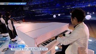 [Arirang Fantasy Sochi ver.] 2014 소치 올림픽 폐막식 공연