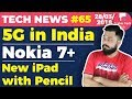 5G in India, Nokia 6, Nokia 7 Plus, New 9.7-inch iPad, Amazon Image Search, Facebook Safety:TTN#65