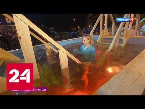 Православные не стали нарушать традицию в оттепель - Россия 24