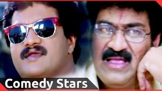 Comedy Stars || Telugu Comedy Compilation Back To Back Episode 321 || Shalama