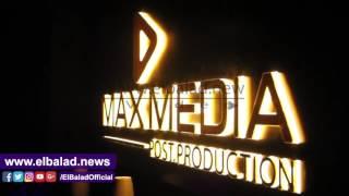نجوم  الفن فى افتتاح max media.. فيديو وصور