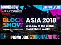 Blockshow Asia 2018 - Singapore - Asia Blockchain Week - Best place for Blockchain business -[Hindi]