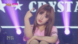 [HOT] CLC - Eighteen, 씨엘씨 - 에이틴, Show Music core 20150502