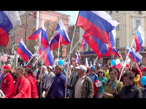 A Tour of Vladivostok on Labour Day