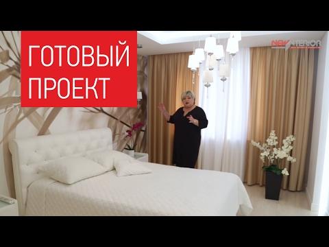 Интерьер двухкомнатной квартиры на пр. Есенина - 76 кв.м. Обзор интерьера квартиры.