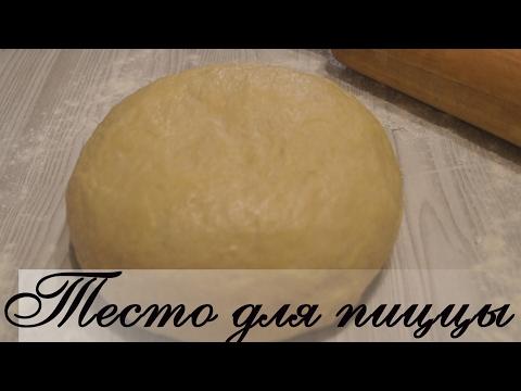 4 рецепта пиццы в духовке как приготовить вкусную пиццу в