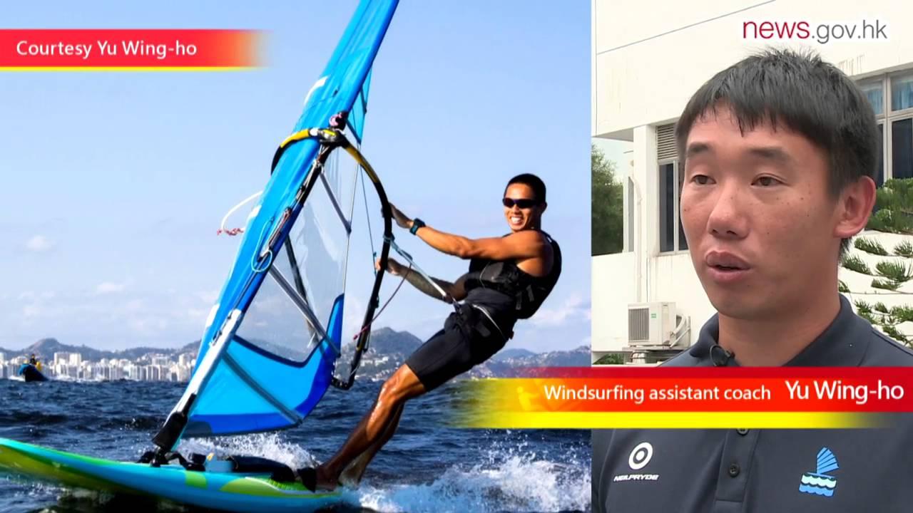 Asian windsurfing tour