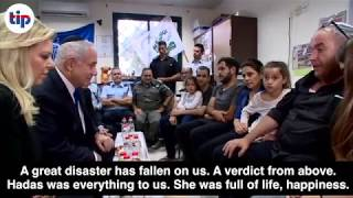 The family of murdered 23-year-old Hadas Malka with PM Benjamin Netanyahu