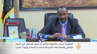 """""""قوى نداء السودان"""" تتفق على إيجاد حلول لأزمات البلاد"""