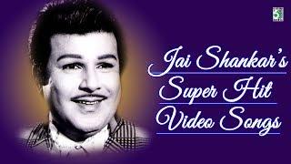 JaiShankar Super Hit Collection Video Songs