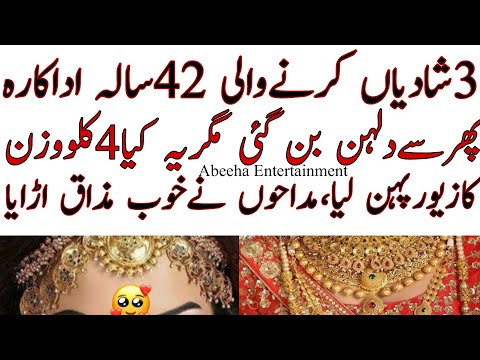 Famous actress become a bride  in third time || Abeeha Entertainment||AE