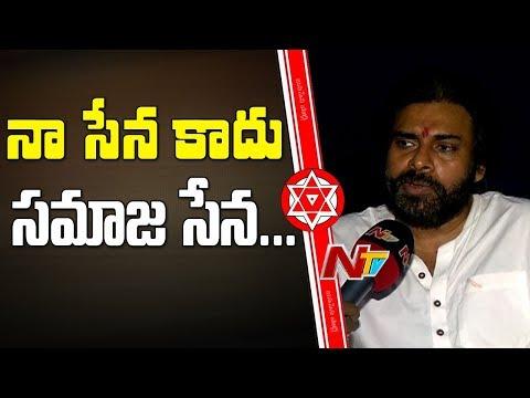 Pawan Kalyan Gives Clarity on Janasena Porata Yatra || NTV Exclusive Interview