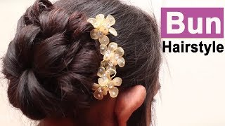 How To Make Hair Style Video On Dailymotion Videos PopularVideos - Hairstyle bun videos