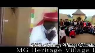 Mg heritage tour on school