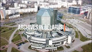 Belarus Archives, Part IV: The Archives