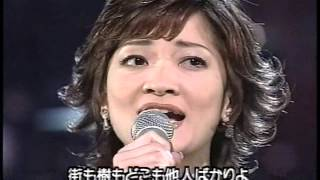 "Les Misérables : Éponine "" On My Own "" 島田歌穂 - Kaho Shimada."