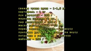 Рецепт щуки запеченной в духовке с картофелем